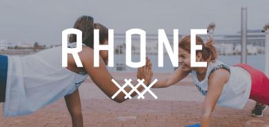 Rhone coupons