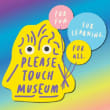 Please Touch Museum coupons