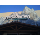Any Mountain coupons