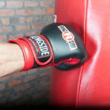 Ringside Products coupons