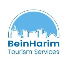 Bein Harim coupons