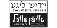 League for Yiddish
